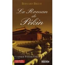 Le roman de Pékin