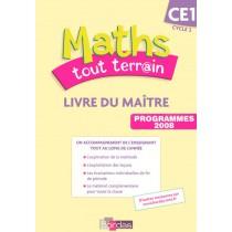 CE1 - Livre du maître (édition 2008)