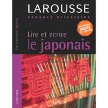 Lire Et Ecrire Le Japonais