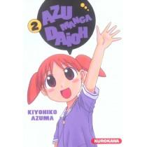 Azumanga Daioh - Tome 2