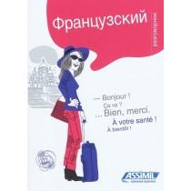 Français pour russes - Guide de conversation