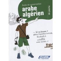 Guide de conservation arabe-algérien