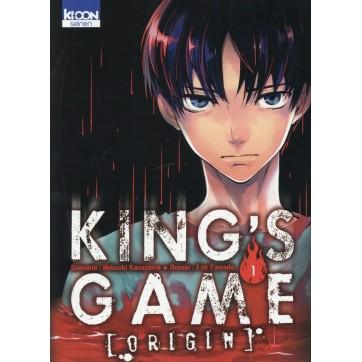 King's game - Origin t.1
