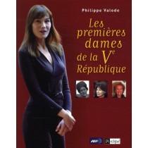 Les premières dames de la V République