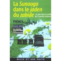 La Sunoogo dans le jaden du zabide - La joie dans le jardin de l'honnête homme