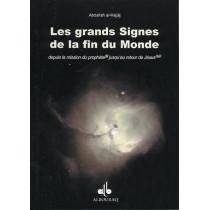 Les Grands Signes De La Fin Du Monde