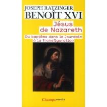 Jésus de Nazareth - Du baptême dans le Jourdain à la Trnsfiguration