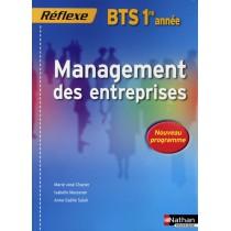 Management des entreprises - BTS 1ère année - Pochette réflexe élève (édition 2008)